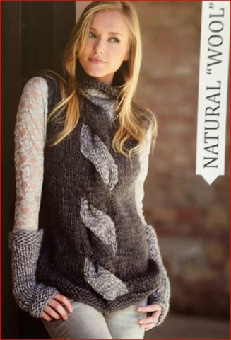 laine-katia-natural-wool-model-laine-a-tricoter